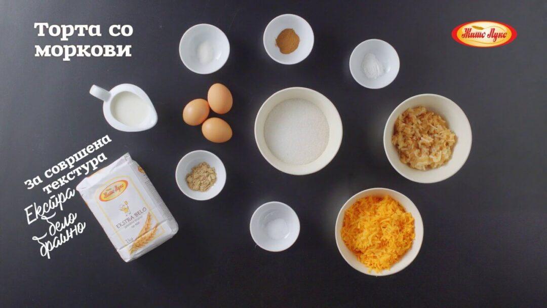 Жито Лукс рецепт – Торта со моркови